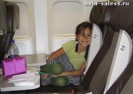 Билеты на самолет детские
