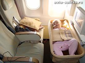 Билет на самолет на детей