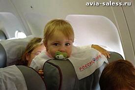Билет на самолет на ребенка