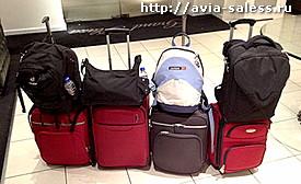 Нормы провоза багажа
